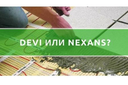 Devi или Nexans - что лучше?