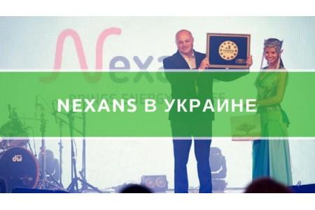 Официальный дилер Nexans - сайт Polcity Украина
