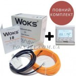 Тонкий кабель Woks-18. Комплект с терморегулятором