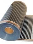Теплый пол под ламинат, ковер, линолеум (Пленочный ProfiTherm Slims отрезной 50см)
