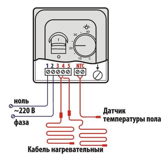 Можно ли к одному терморегулятору подключить два теплых пола?